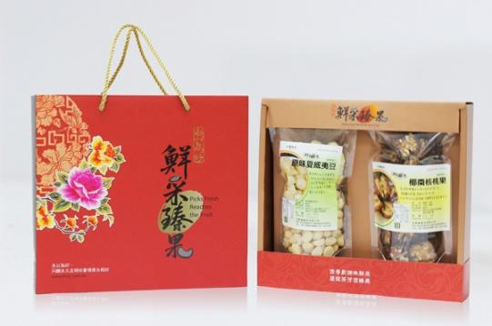 原味夏威夷豆+椰棗核桃果 1