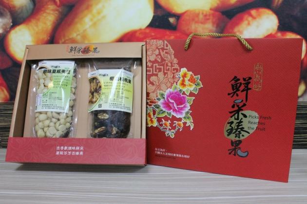 原味夏威夷豆+椰棗核桃果 2