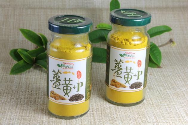 薑黃粉+P(胡椒) 1
