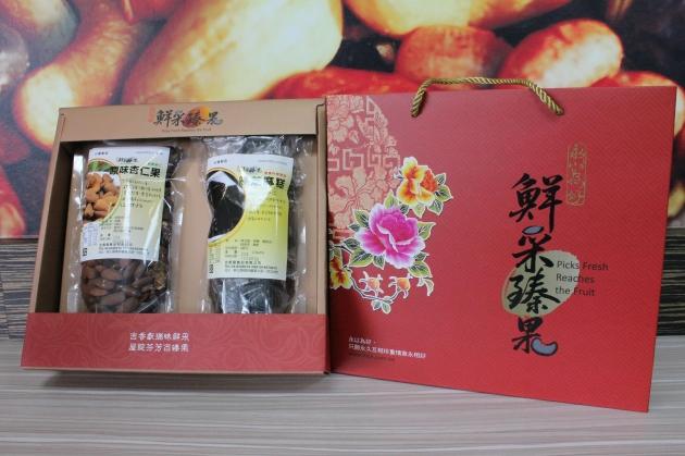 養生芝麻糕+原味杏仁果 2