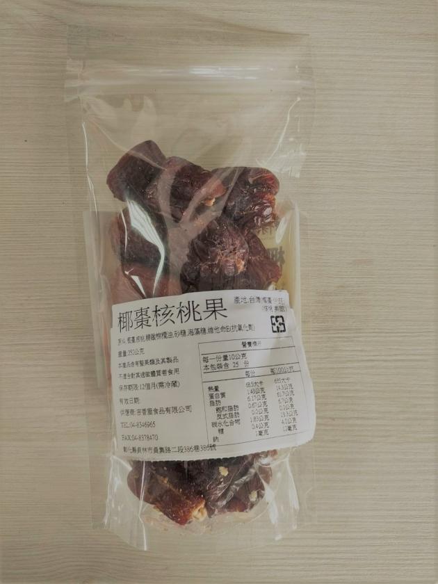 椰棗核桃果 3