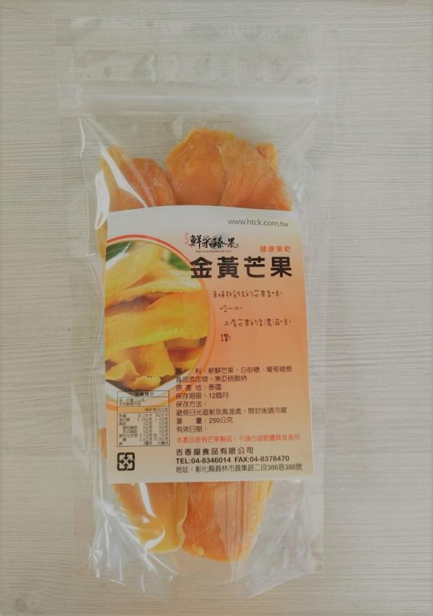 金黃芒果乾 2