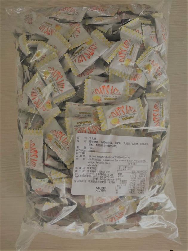 特濃羊乳糖 5包/組 2