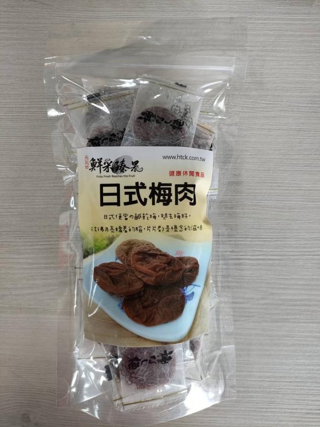 日式梅肉(單包裝) 2